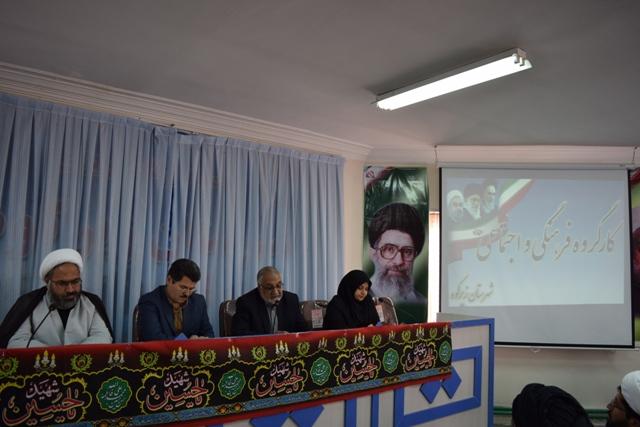 جلسه كارگروه فرهنگي و اجتماعي شهرستان زيركوه برگزار گرديد